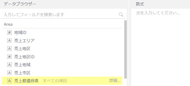 2_add_field