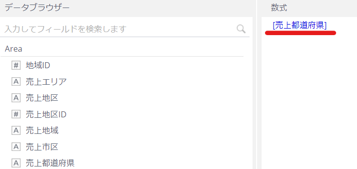 3_added_fx