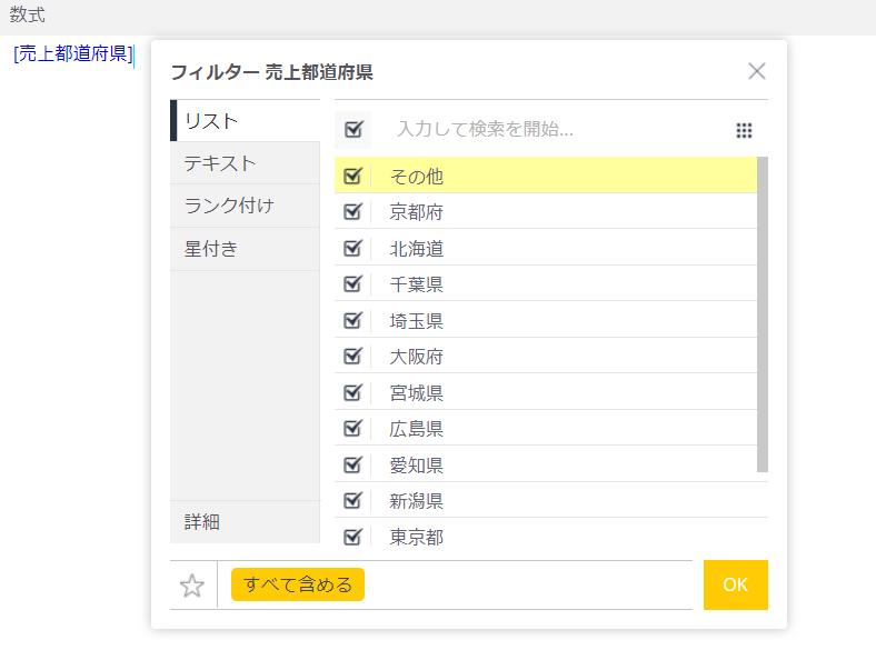 5_filter_list
