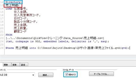 QVDファイル作成03