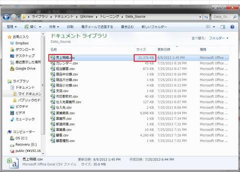 QVDファイル作成01