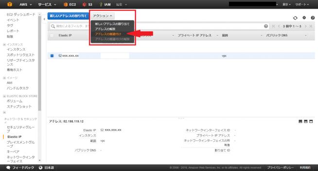 eip04_m_new