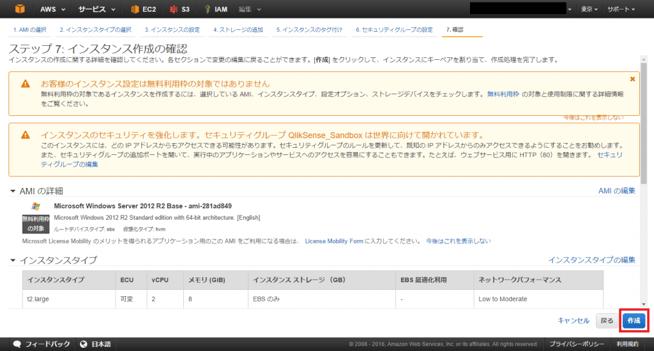 i09_1_new