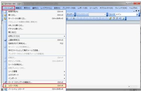 LoadScript06