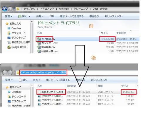 QVDファイル作成06