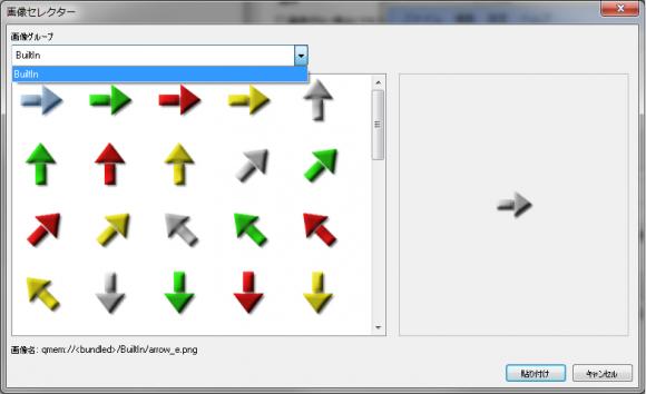QlikViewで画像ファイルを取り込む方法【Bundle Reload】