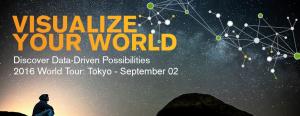 【Qlik Sense】QlikTech社主催 Visualize Your World Tourのご案内