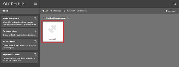 Qlik Senseのエクステンションで文字列を表示してみよう!