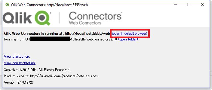 【Qlik Sense】Qlik Web Connector第1回 Google Analyticsからデータ読み込み - 認証トークン作成