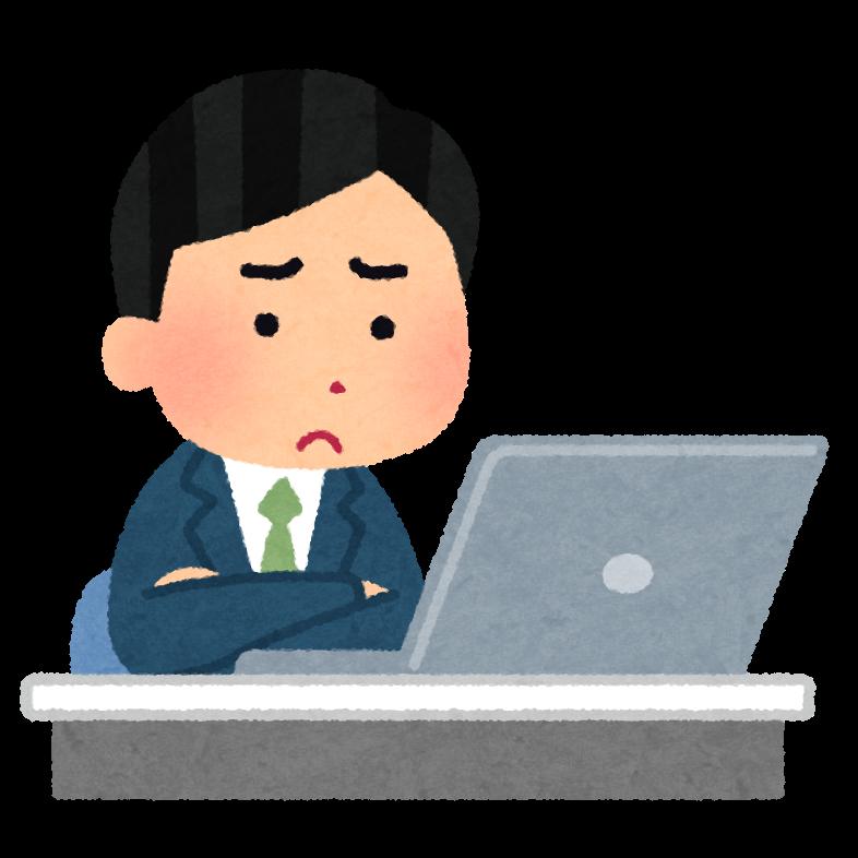 【Snowflake】DB・スキーマ・テーブルをSQL書かずにサクサク作成【初心者向け】