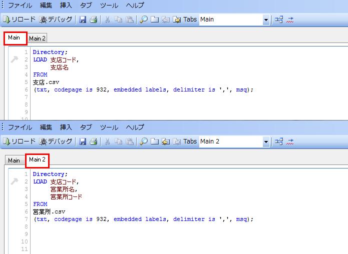 QlikViewのマッピングテーブルの使い方【スクリプトの実行中に項目名と項目値を置き換える】
