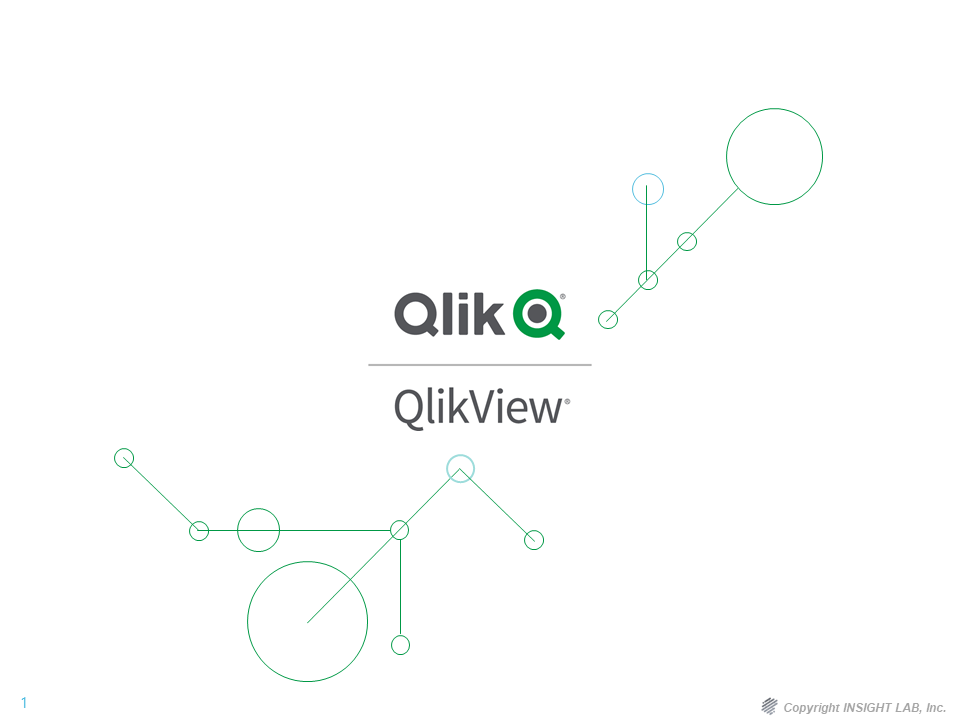 QlikViewロードスクリプトまとめ一覧
