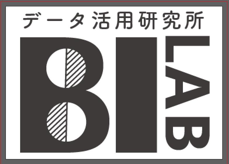 BI LAB編集室